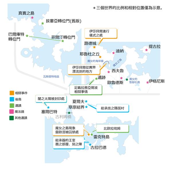 090521_aonotami_map