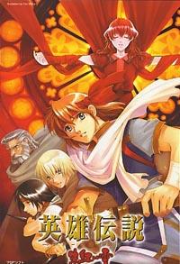 PSP版插畫:椎名優。