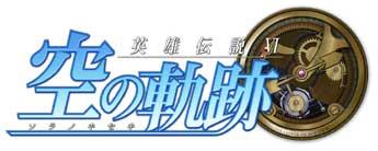 090620_ed6fc_logo1