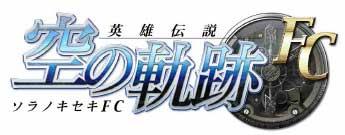 090620_ed6fc_logo2