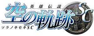 090627_ed6sc_logo