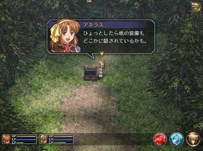 看到這邊還不覺得奇怪的人,被大概是玩太多RPG了。